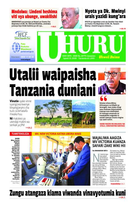 Utalii waipaisha Tanzania duniani   Uhuru