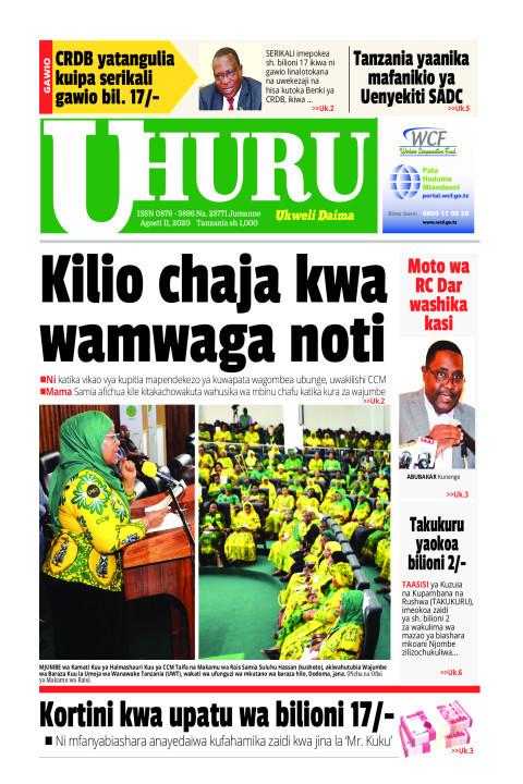 Kilio chaja kwa wamwaga noti   Uhuru