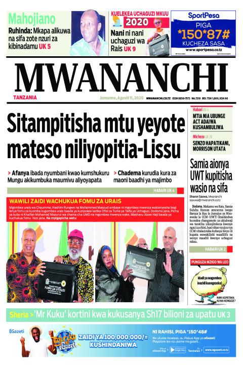 SITAMPITISHA MTU YEYOTE MATESO NILIYOPITIA-LISSU  | Mwananchi