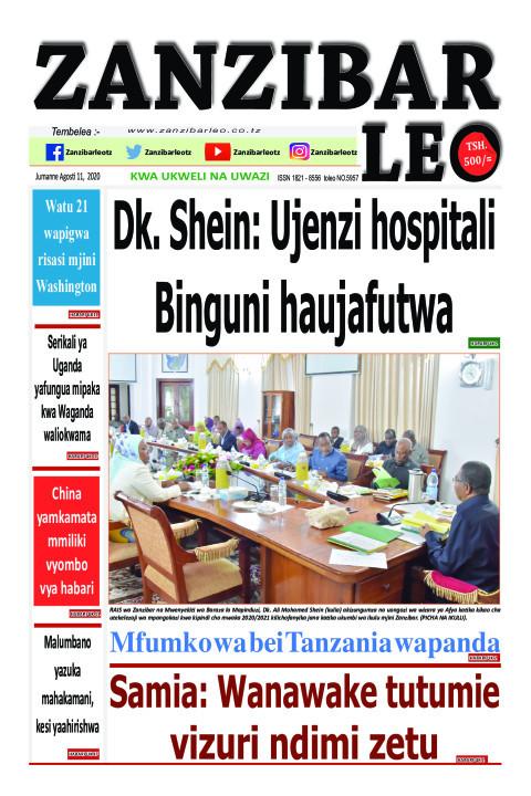 Dk. Shein: Ujenzi hospitali Binguni haujafutwa | ZANZIBAR LEO