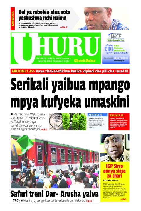 SERIKALI YAIBUA MPANGO MPYA KUFYEKA UMASKINI   Uhuru