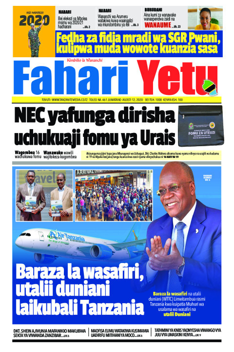 NEC yafunga dirisha uchukuaji fomu ya Urais | Fahari Yetu