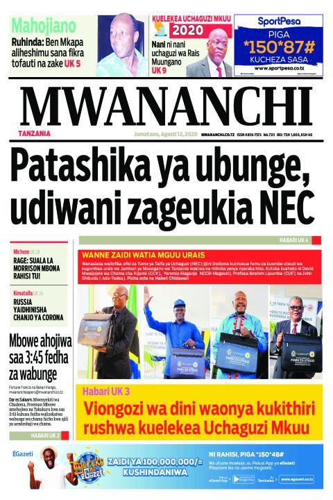 PATASHIKA YA UBUNGE , UDIWANI ZAGEUKIA NEC  | Mwananchi