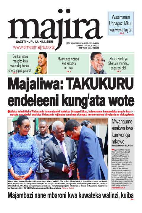 Majaliwa: TAKUKURU endeleeni kung'ata wote | MAJIRA