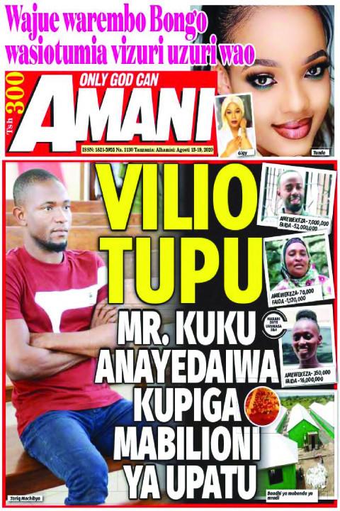 VILIO TUPU | AMANI
