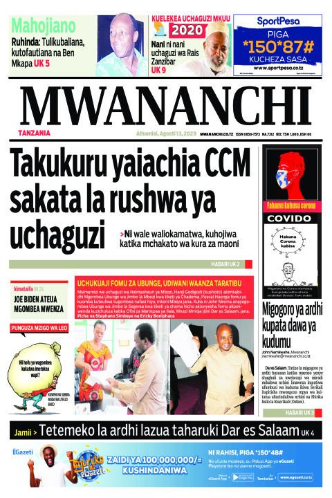 TAKUKURU YAIACHIA CCM SAKATA LA RUSHWA YA UCHAGUZI  | Mwananchi