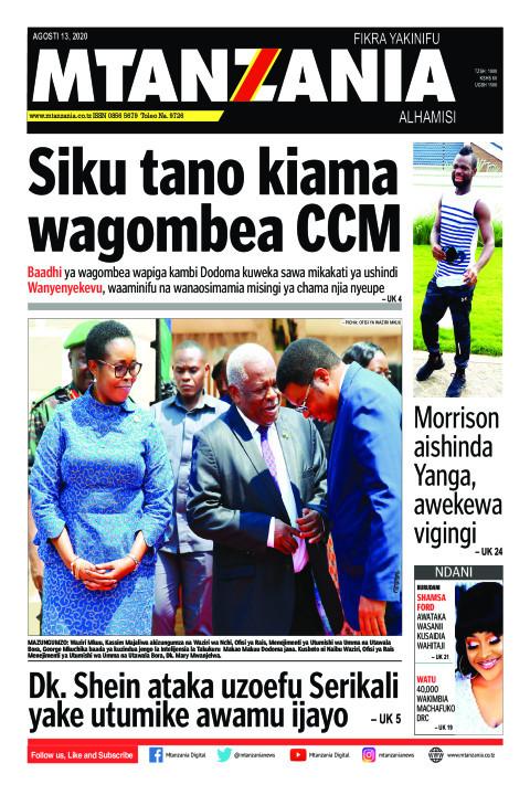 Siku tano kiama wagombea CCM | Mtanzania