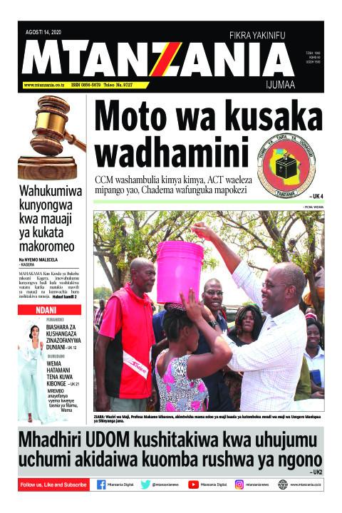 Moto wa kusaka wadhamini | Mtanzania