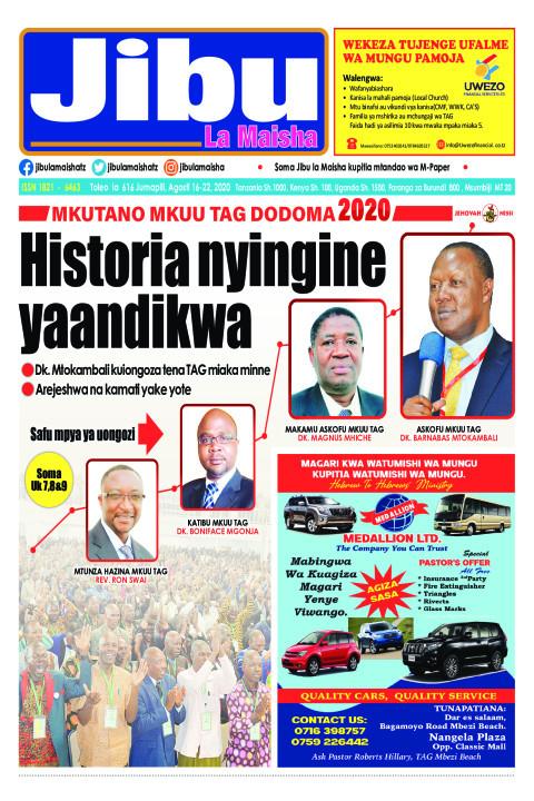 Historia nyingine yaandikwa | JIBU LA MAISHA
