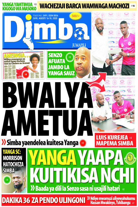BWALYA AMETUA | DIMBA