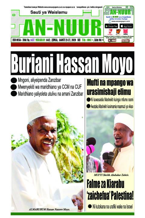 Buriani Hassan Moyo | Annuur