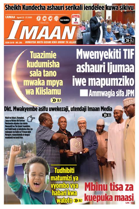 Tuazimie kudumisha swala tano mwaka mpya wa kiislamu | IMAAN