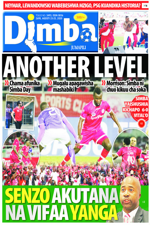 Another Level | DIMBA