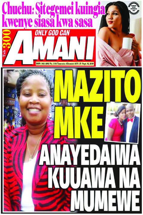 MAZITO MKE ANAYEDAIWA KUUAWA NA MUMEWE | AMANI