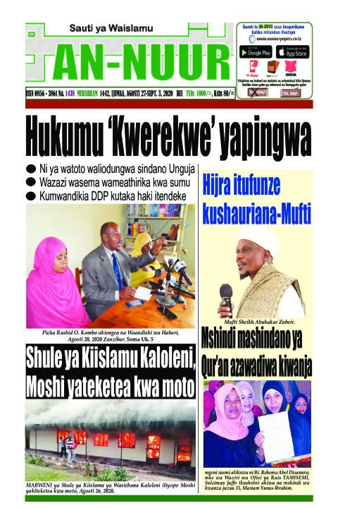Hukumu  'Kwerekwe' yapingwa | Annuur