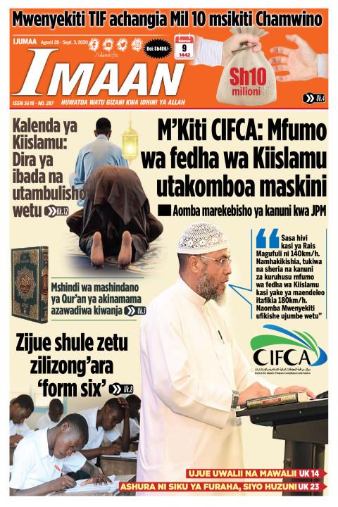 M'Kiti CIFCA: Mfumo wa fedha wa kiislamu utakomboa maskini | IMAAN