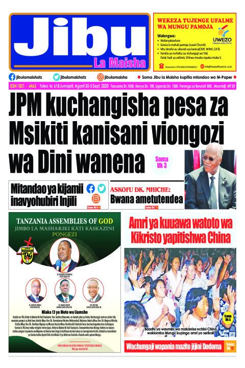 JPM kuchangisha pesa za Msikiti kanisani viongozi wa Dini wa | JIBU LA MAISHA
