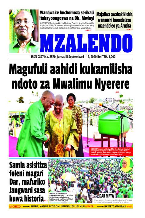 Magufuli aahidi kukamilisha ndoto za Mwalimu Nyerere | Mzalendo