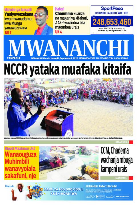 NCCR YATAKA MUAFAKA KITAIFA    Mwananchi