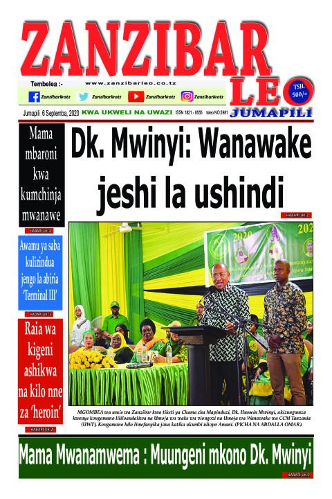 Dk. Mwinyi: Wanawake jeshi la ushindi   ZANZIBAR LEO