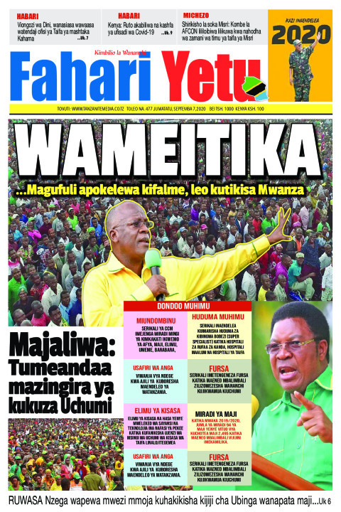 Wameitika | Fahari Yetu