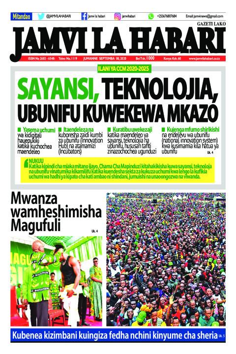 SAYANSI, TEKNOLOJIA, UBUNIFU KUWEKEWA MKAZO | Jamvi La Habari
