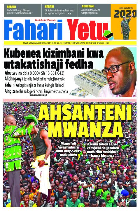 Kubenea kizimbani kwa utakatishaji fedha | Fahari Yetu