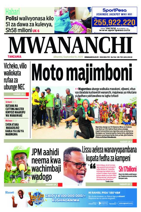 MOTO MAJIMBONI    Mwananchi