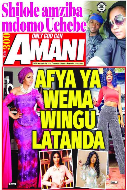 AFYA YA WEMA WINGY LATANDA | AMANI