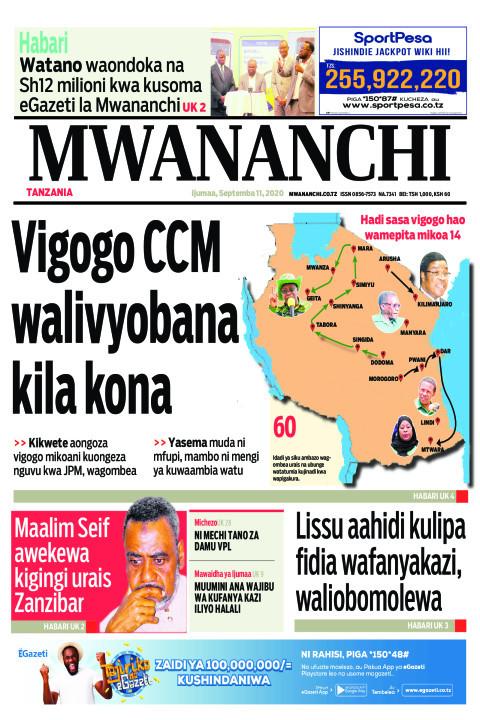 VIGOGO CCM WALIVYOBANA BILA KONA     Mwananchi