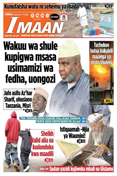Wasimamizi wa shule kupigwa msasa usimamizi wa fedha, uongoz | IMAAN