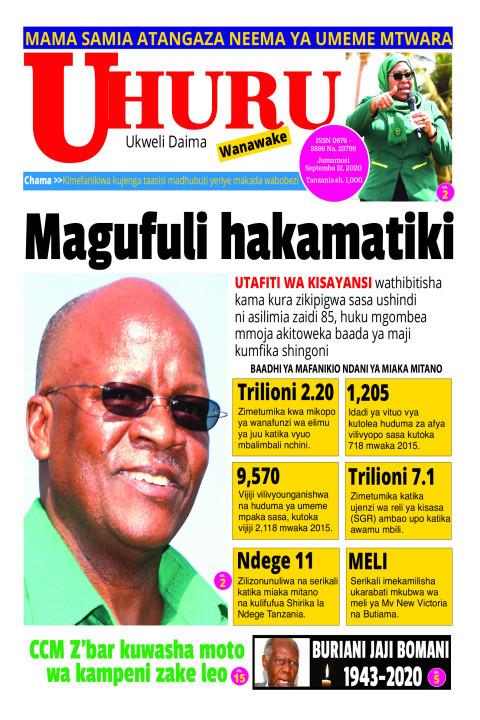 Magufuli hakamatiki | Uhuru