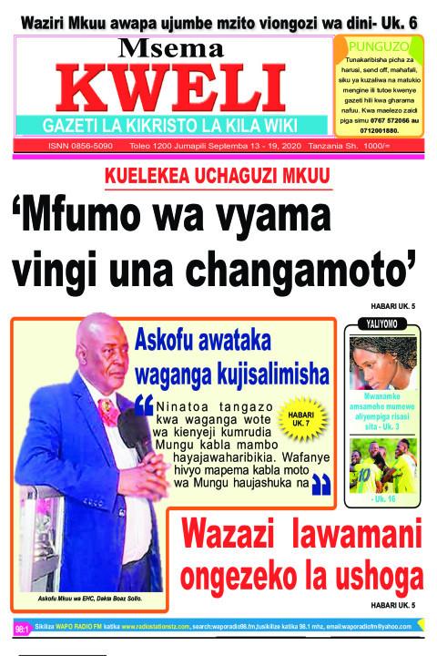 Mfumo wa vyama vingi una changamoto. | MSEMA KWELI