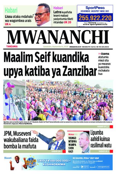 MAALIM SEIF KUANDIKA UPYA KATIBA YA ZANZIBAR  | Mwananchi