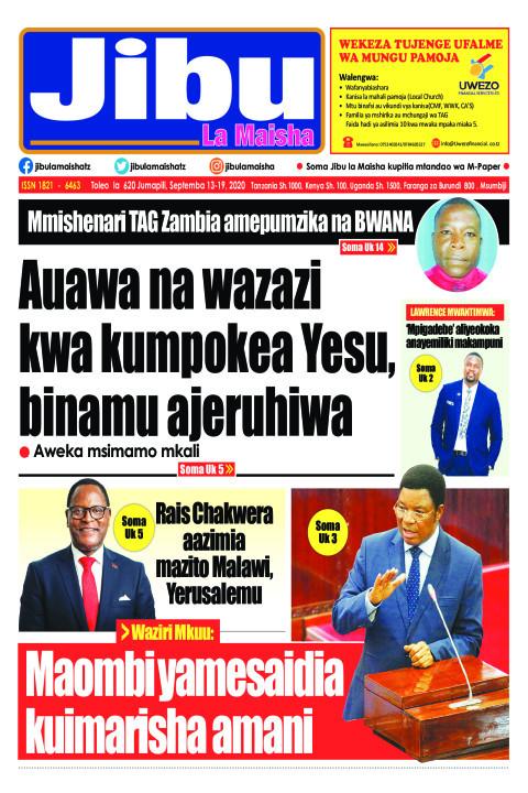 Auawa na wazazi kwa kumpokea Yesu, binamu ajeruhiwa | JIBU LA MAISHA