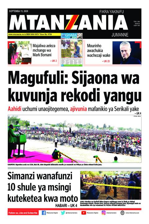 Magufuli: Sijaona wa kuvunja rekodi yangu    Mtanzania