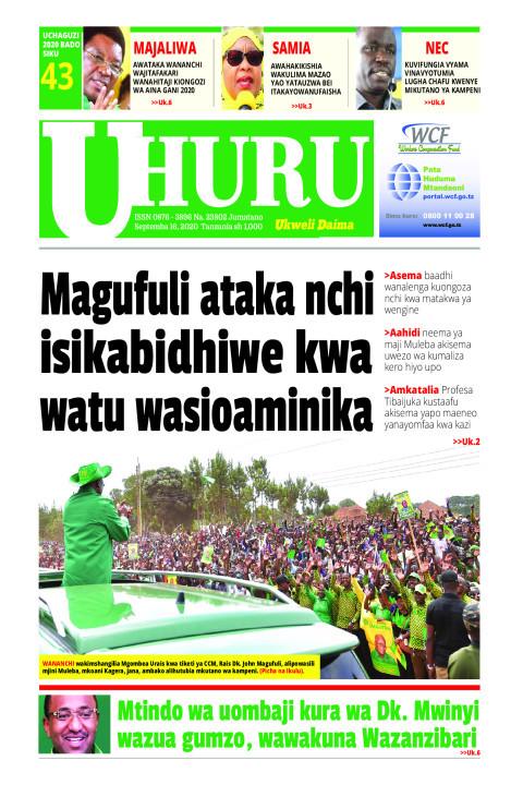MAGUFULO ATAKA NCHI ISIKABIDHIWE KWA WATU WASIOAMINIKA | Uhuru