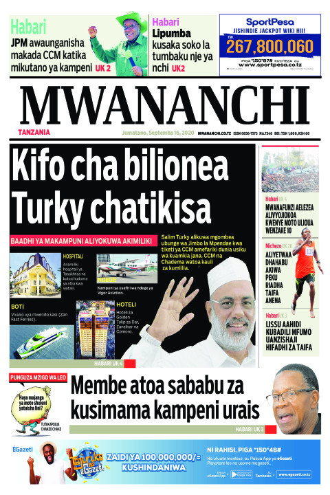 KIFO CHA BILIONEA TURKY CHATIKISA   | Mwananchi