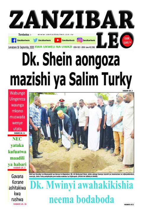 Dk. Shein aongoza mazishi ya Salim Turky | ZANZIBAR LEO
