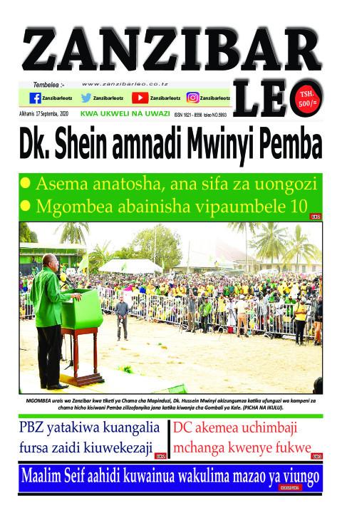 Maalim Seif aahidi kuwainua wakulima mazao ya viungo   ZANZIBAR LEO