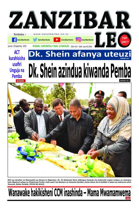 ACT kurahisisha usafi ri Unguja na Pemba   ZANZIBAR LEO