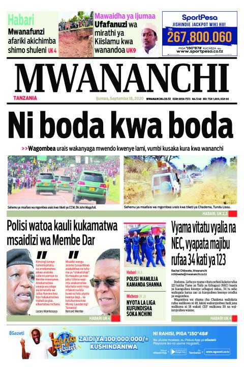 NI BODA KWA BODA  | Mwananchi