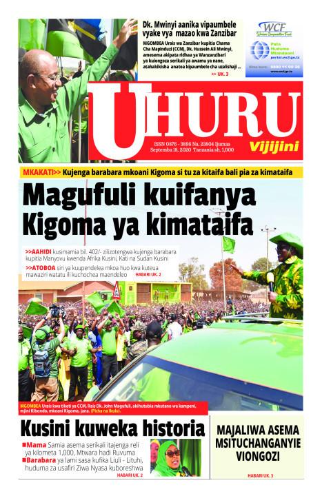 Magufuli kuifanya Kigoma ya kimataifa | Uhuru