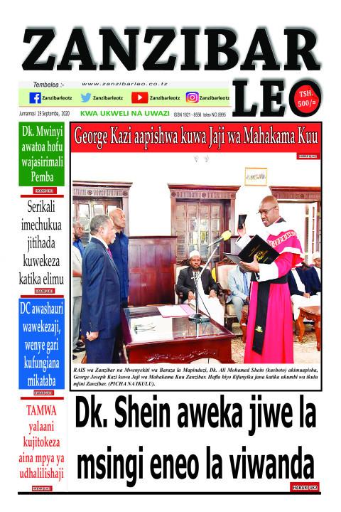 Dk. Shein aweka jiwe la msingi eneo la viwanda    ZANZIBAR LEO