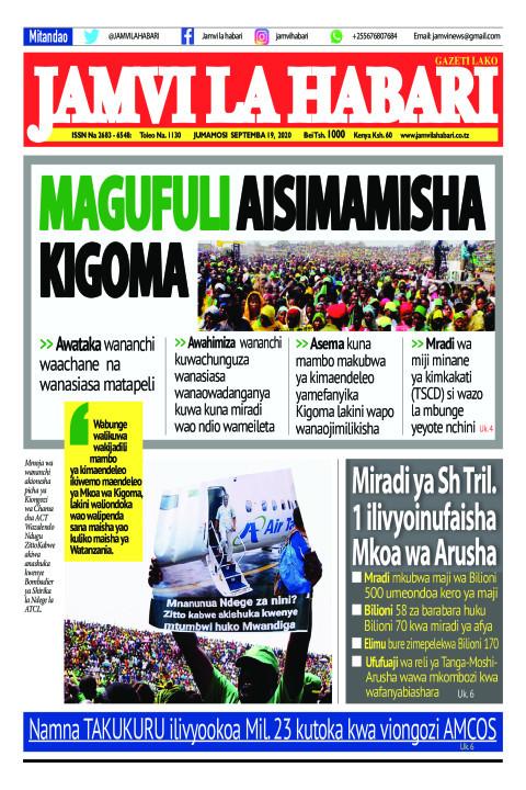 MAGUFULI AISIMAMISHA KIGOMA | Jamvi La Habari