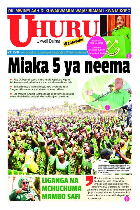 Miaka 5 ya neema | Uhuru