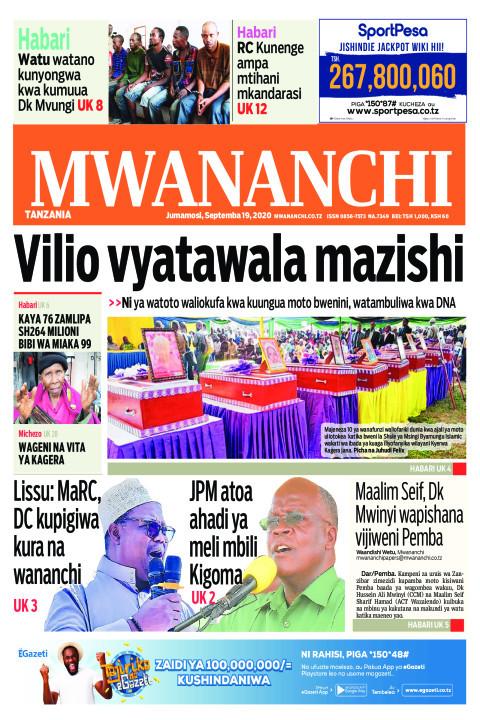 VILIO VYATAWALA MAZISHI  | Mwananchi