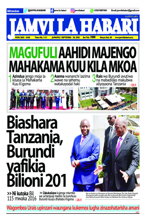 MAGUFULI AAHIDI MAJENGO MAHAKAMA KUU KILA MKOA | Times Observer