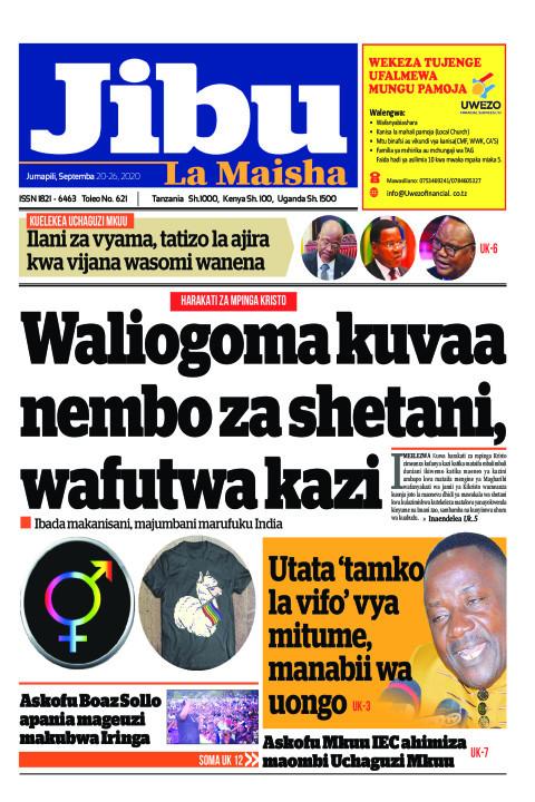 Waliogoma kuvaa nembo za shetani, wafutwa kazi | JIBU LA MAISHA