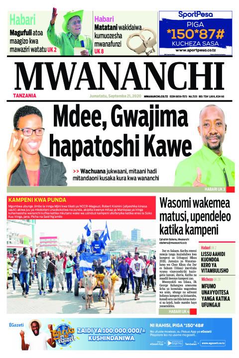 MDEE,GWAJIMA HAPATOSHI KAWE  | Mwananchi